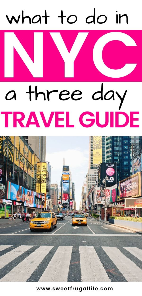 What to do in New York City when you only have a few days. new york city travel | nyc travel hacks | new york city in a weekend | nyc for only a few days | what to do in new york | quick trip to nyc | travel guide to new york city | budget travel | #nyc #travelonabudget #newyorkcitytrip